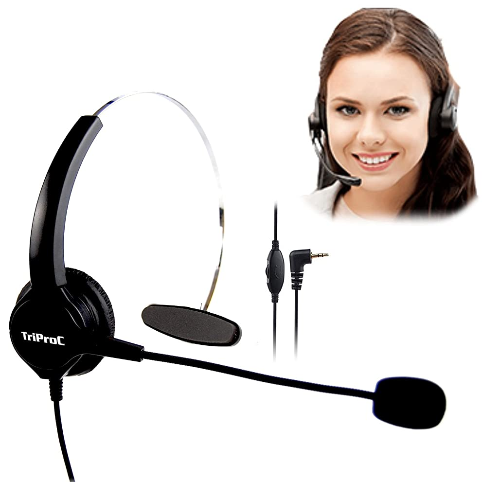引き金感覚母TriProC 2.5mm ハンドフリー*コールセンター用ヘッドセット ノイズキャンセルマイク付き 電話機対応 業務用ヘッドセット