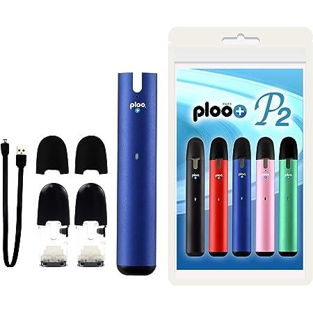 プルプラ 電子タバコ P2 スターターキット フレーバーポッド2個付き (ブルー)
