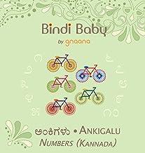 Bindi Baby Numbers (Kannada): A Counting Book for Kannada Kids