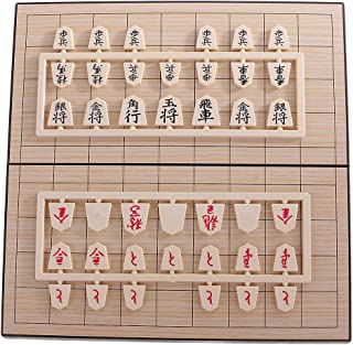 Flameer Japanese Chess Shogi Travel Game Sets with Magnetic 9.5-inch Board and Full Set Pieces