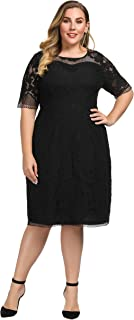 Women's Plus Size Lined Floral Lace Dress - Knee Length Casual Party Cocktail Dress