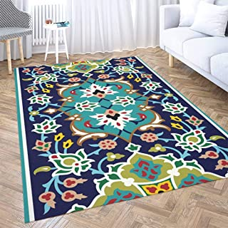 Modern Area Rug,Shorping 3X5ft Area Rug Floral Border Traditional Islamic Design Mosque Modern Home Carpet,Floor Mats for Home Bedroom Carpets, and Easy to Care Carpet,Gray Pink