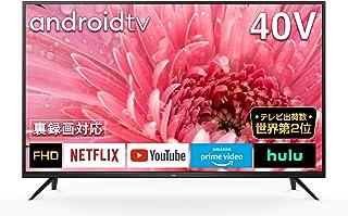 TCL 40型 フルハイビジョン スマートテレビ(Android TV) ネット動画サービス対応液晶テレビ 40S515 外付けHDDで裏番組録画対応 2020年モデル