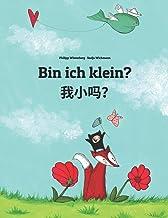 Bin ich klein? 我小吗?: Wo xiao ma? Kinderbuch Deutsch-Chinesisch [vereinfacht] (zweisprachig/bilingual) (German Edition)