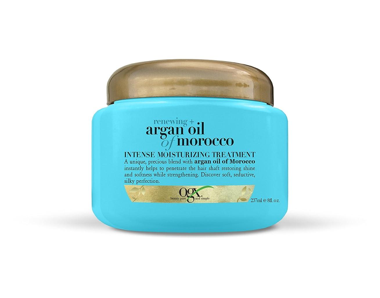 地球着飾るエネルギーOrganix Moroccan Argan Oil Treatment 226g Jar (並行輸入品)
