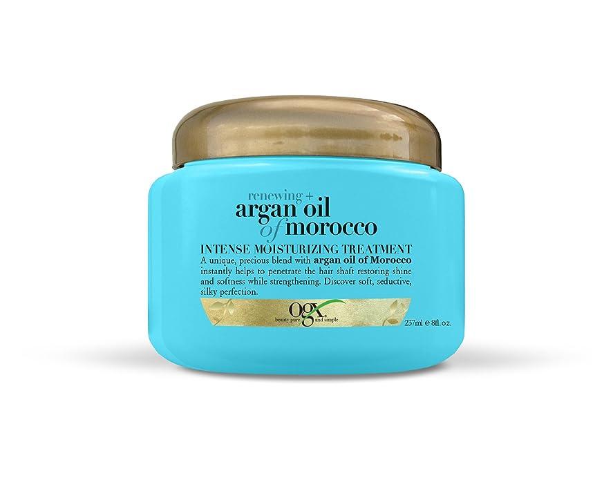 激しいを通してステージOrganix Moroccan Argan Oil Treatment 226g Jar (並行輸入品)