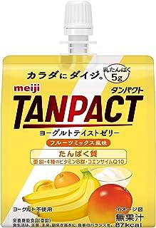 明治 TANPACT ヨーグルトテイストゼリー ミックスフルーツ風味 180g