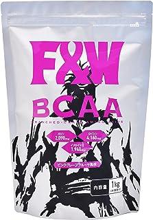 F&W(エフアンドダブリュー) BCAA 8190mg ピンクグレープフルーツ風味 1kg 100杯分 アンチドーピング認証取得 必須アミノ酸 国産