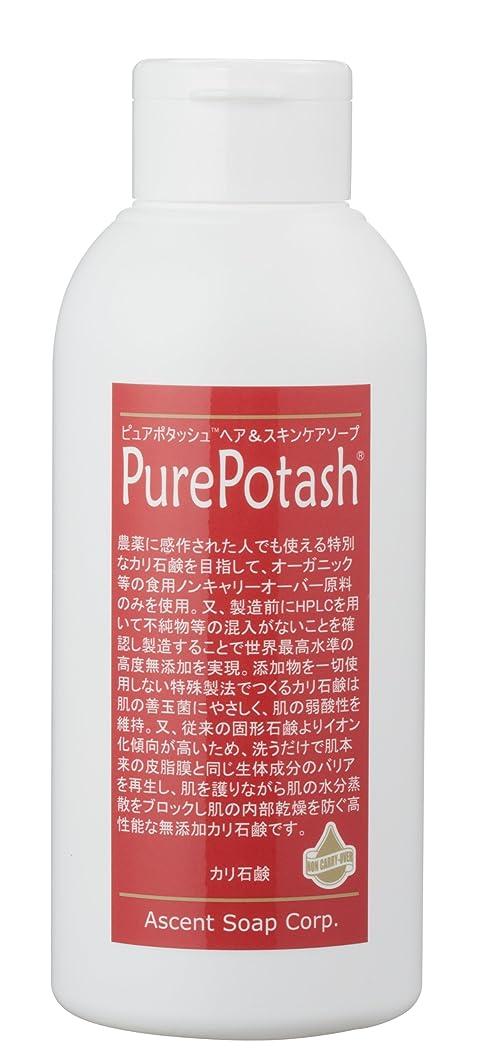 実行するマングル主権者食用の無農薬油脂使用 ピュアポタッシュヘア&スキンケアソープ(しっとりタイプ)250g 3本セット