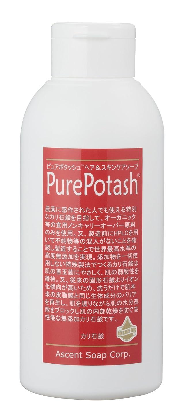ジャーナルディンカルビル豚食用の無農薬油脂使用 ピュアポタッシュヘア&スキンケアソープ(しっとりタイプ)250g 3本セット