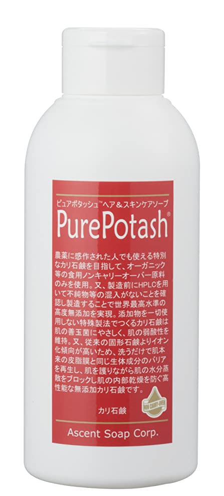 トーク標準人里離れた食用の無農薬油脂使用 ピュアポタッシュヘア&スキンケアソープ(しっとりタイプ)250g 3本セット