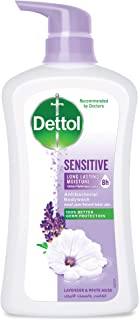 Dettol Sensitive Anti-Bacterial Body Wash 700ml - Lavender & White Musk