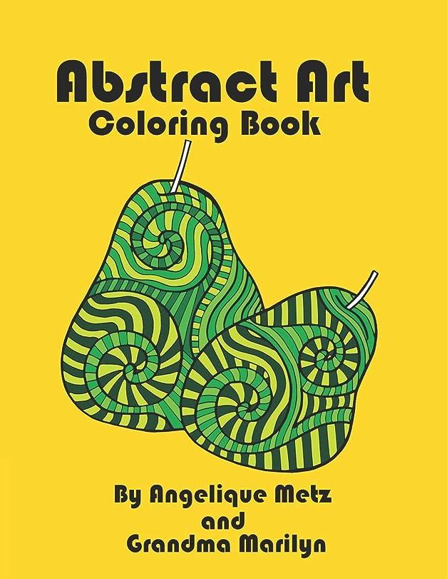 間に合わせ環境に優しいファイアルAbstract Art Coloring Book