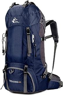 バックパック 多機能 登山 リュック 60L 大容量 登山用バッグ 軽量 高通気性 リュックサック 山登り 泊旅行 海外旅行 防災 ハイキング レインカバー付き