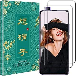 【二枚入り】for Xiaomi POCO F2 Pro/Redmi K30 Pro 5Gガラスフィルム Warmyee フィルム 強化ガラス 液晶保護フィルム[ 旭硝子製 ] [ 落としても割れない ] [ 最高硬度9H ]