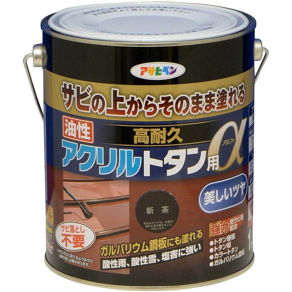 シャイニング農夫直立アサヒペン 油性高耐久アクリルトタン用α 塗料 1.6kg 新茶