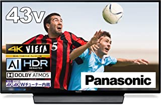 パナソニック 43V型 4Kダブルチューナー内蔵 液晶 テレビ VIERA HDR対応 TH-43GX855