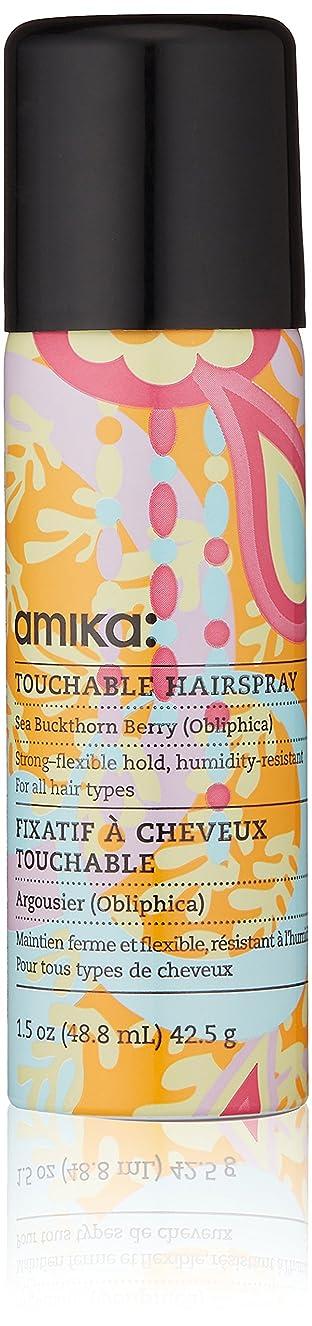 どういたしましてマイクロ扱いやすいamika 触れることができるヘアスプレー 1.5オンス