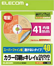erekomu CD/DVD Label Inner Diameter 41mm Backing and Security Tinted Matte 40Piece EDT–udvd1