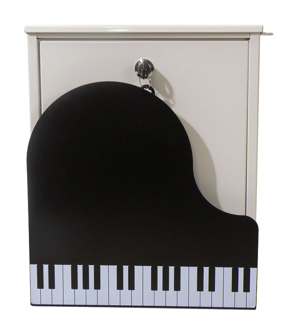 件名記念日生息地壁掛けポスト(ピアノ)