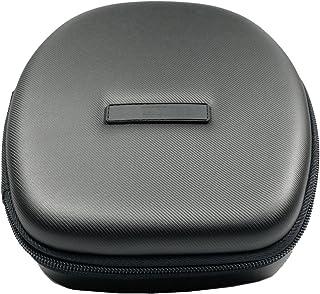 V-MOTA品牌 PANA耳机包 AKG Y30 Y40 Y45 Y50 Y55 K67 K520 K81DJ K518DJ K420 K430 K402 K403 K404 K830BT K840 Q460 先锋pioneer SE-MJ21 SE-MJ31 SE-MJ51 SE-MJ71 BOSE OE QC3 OE2i等耳机适用耳机盒 耳机包