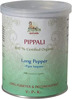 Organic Pippali Capsules (USDA CERTIFIED ORGANIC) Piper longum - 108V-Caps of 500mg each by Gopala Ayurveda