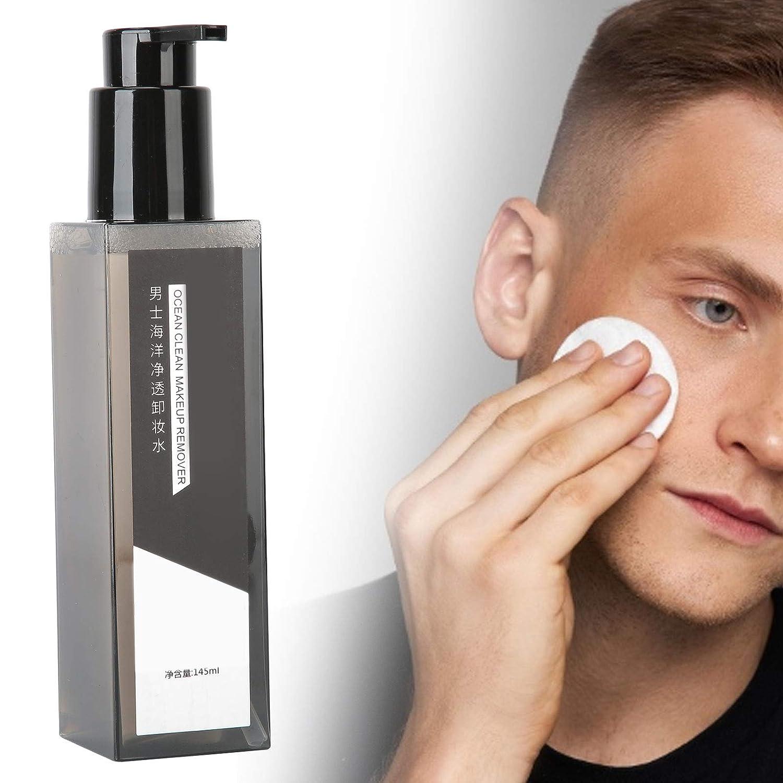 Men'S Makeup Remover Plant Extract Manufacturer OFFicial shop Face Water De Mild Max 44% OFF Cleansing