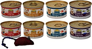 Under the Sun Witty Kitty Grain Free Kitten & Adult Cat 4 Flavor Variety 8 Can Bundle with Toy, 2 Each: A Fish Story, Birds of a Feather, Once Upon a Fish, Hooked On You (3 Ounces)