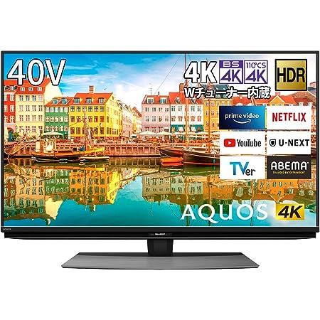 シャープ 40V型 液晶 テレビ AQUOS 4T-C40CL1 4K チューナー内蔵 Android TV Medalist S1 搭載 2020年モデル