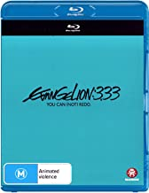 EVANGELION: 3.33 YOU CAN (NOT) REDO. (BLU-RAY)