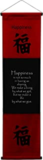 G6 Collection Inspirational Wall Decor Happiness Banner, Inspiring Quote Wall Hanging Scroll, Affirmation Motivational Uplifting Message Decoration, Thought Saying Tapestry Happiness (Red Burgundy)