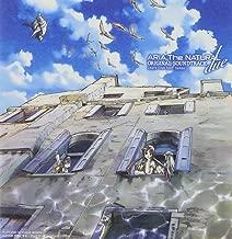 ARIA THE NATURAL: ORIGINAL SOUNDTRACK DUE(reissue)