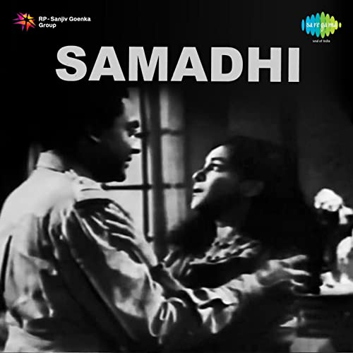 Samadhi (Original Motion Picture Soundtrack) by C