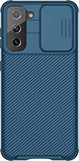 """Nillkin Case for Samsung Galaxy S21 S 21 (6.2"""" Inch) CamShield Pro Slider Camera Close & Open Double Layered Protection TP..."""
