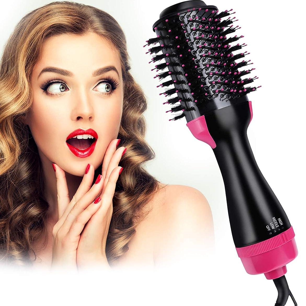 リスナー配分痛みワンステップヘアドライヤー電熱ブラシヘアドライヤー ブラシ 多機能 プロのサロンスタイ ヘアスタイラーツール マイナスイオン 360° 自動回転 静電防止 毛髪防止 機能