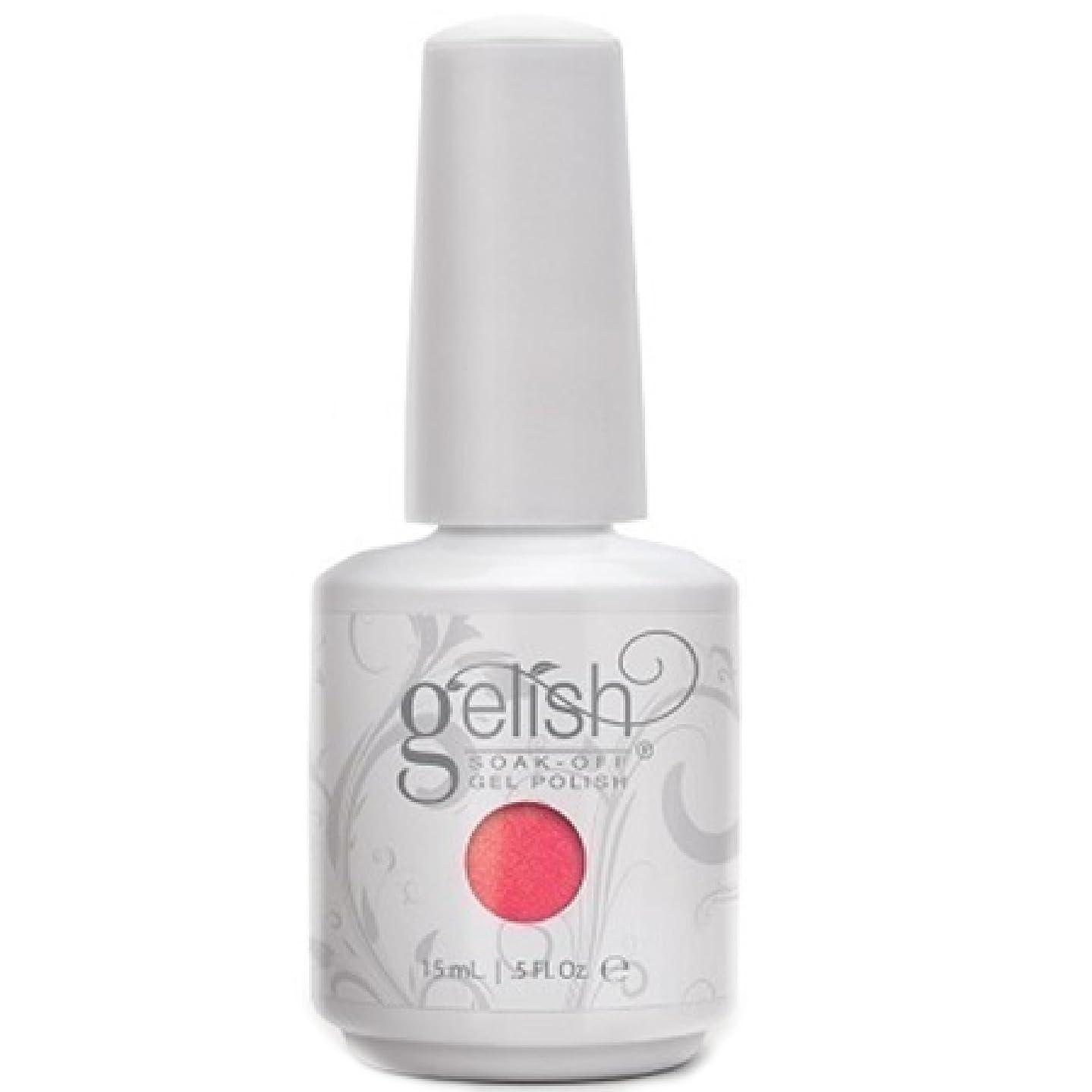 移植キリン以降Harmony Gelish Gel Polish - Hip Hot Coral - 0.5oz / 15ml
