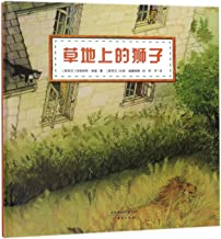 A Lion in the Meadow (Chinese Edition)