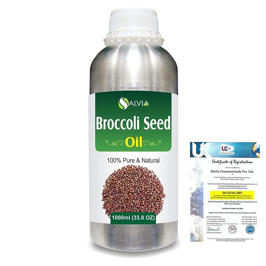 お誕生日屋内命令的Broccoli Seed (Brassica oleracea var. italica)100% Natural Pure Carrier Oil 1000ml/33.8fl.oz.