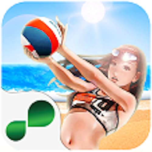 VTree Entertainment Volleyball for Fire TV