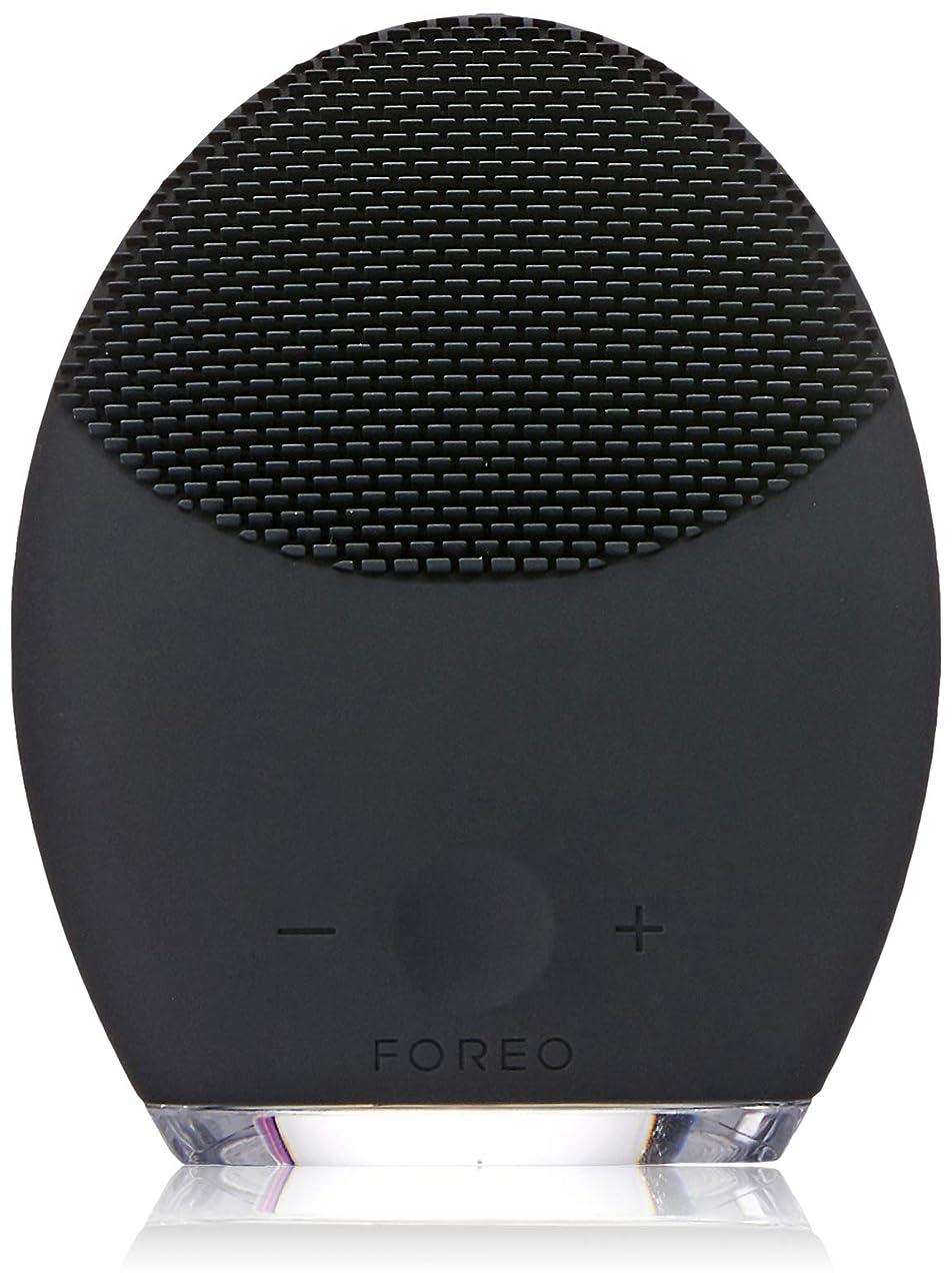 人種ポインタであることFOREO LUNA 2 for メン 電動洗顔ブラシ シリコーン製 音波振動 エイジングケア※