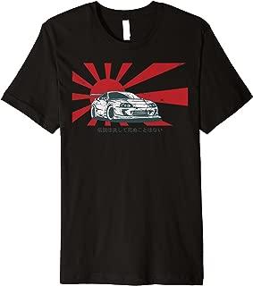 Automotive Apparel: Legends Never Die, JDM Street T-Shirt