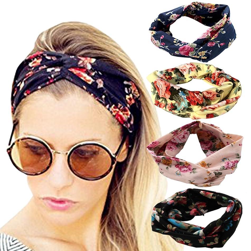 DRESHOW 4 Pack Headbands Vintage Elastic Printed Head Wrap Stretchy Moisture Hairband Twisted Cute Hair Accessories