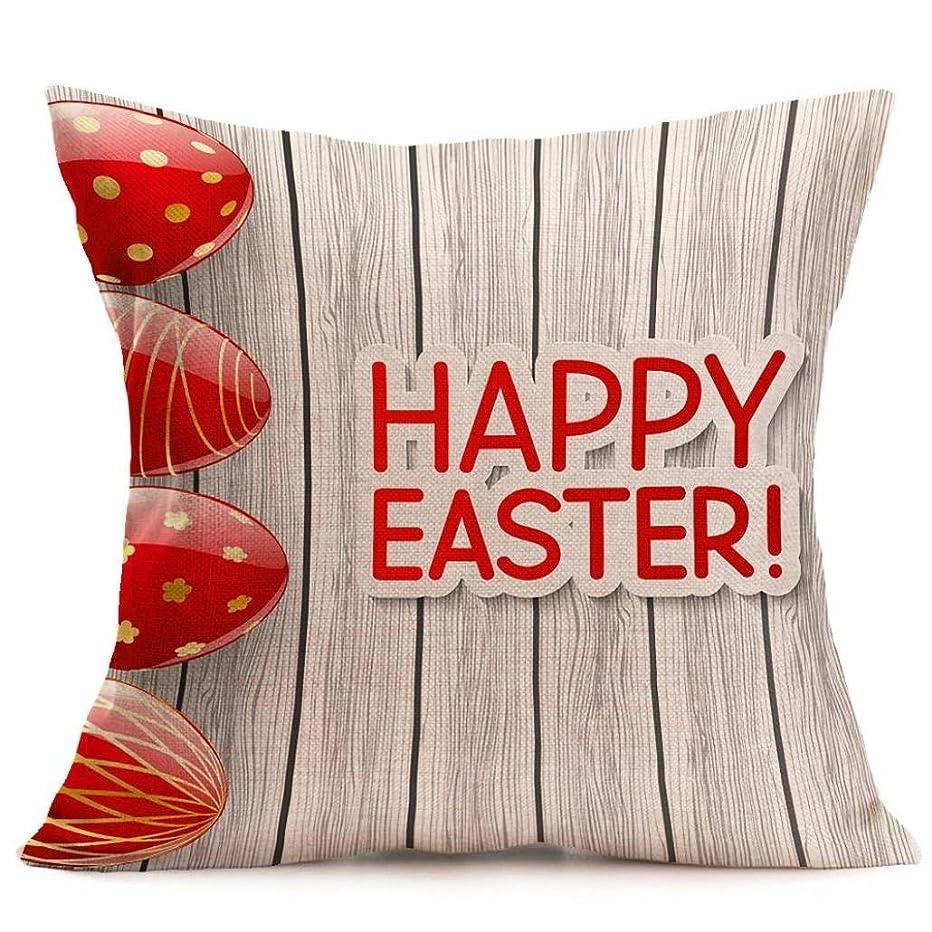 Tcplyn Premium Quality Easter Egg Bunny Throw Pillow Case Sofa Cushion Cover Festival Home Decor J