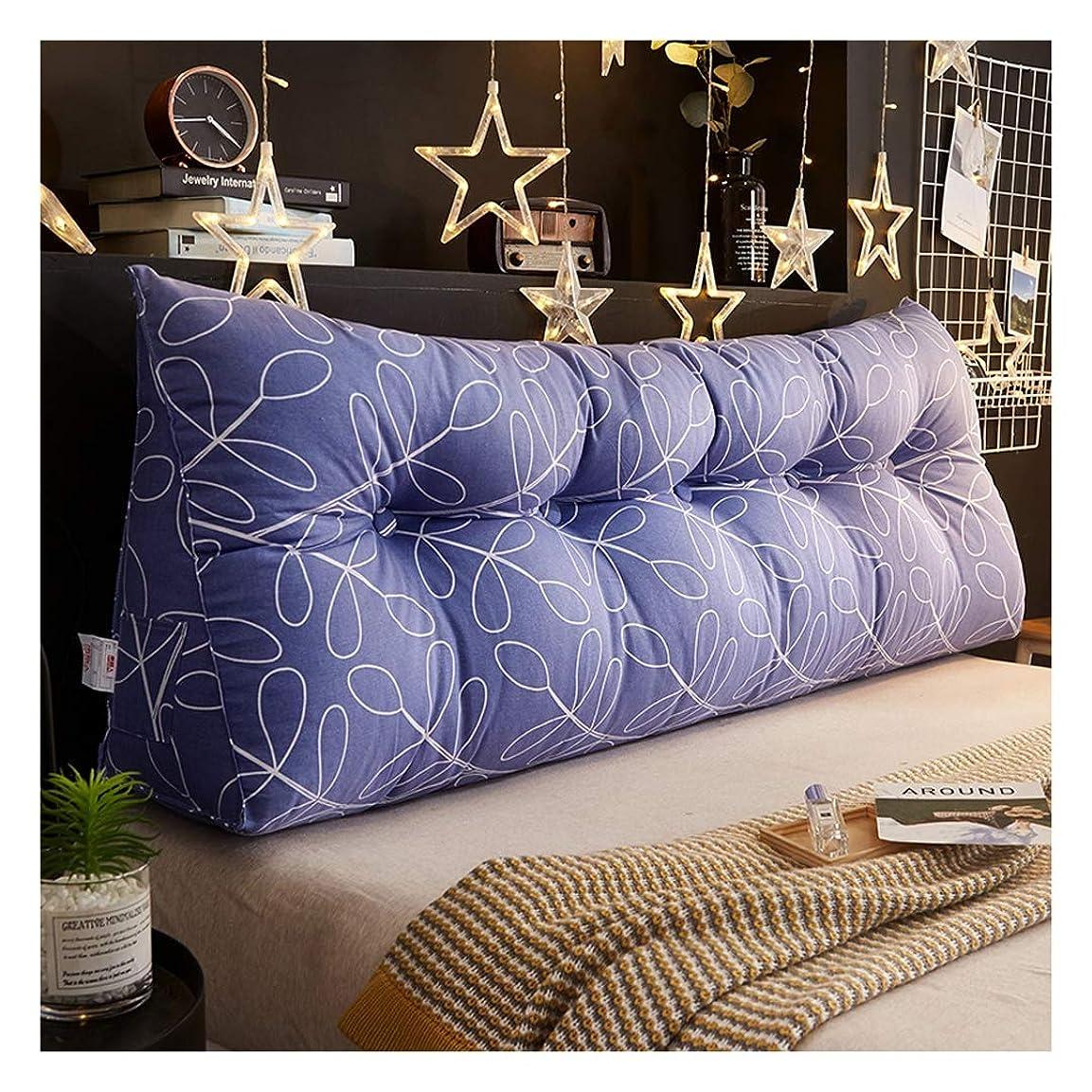 気取らない遺棄されたしないでください枕 まくら クッション 腰枕 三角枕 大きい三角襟ストライプのくさび、読書ヘッドレスト背もたれクッション日のベッドのソファーの装飾された畳のクッション長い枕クッション/紫色,150×25×50cm(59×10×19inch)