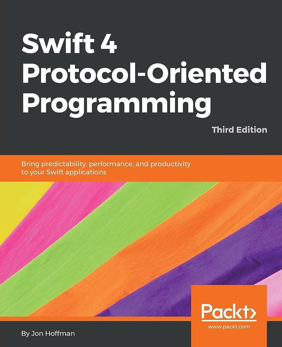 特性白いリングレットSwift 4 Protocol-Oriented Programming: Bring predictability, performance, and productivity to your Swift applications, 3rd Edition