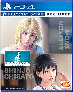 PS4 Summer Lesson: Allison Snow & Chisato Shinjo (Chinese & English Subtitle)