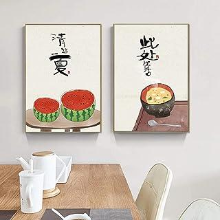 Juego de 2 piezas, estilo chino, comida japonesa, gatos, citas, carteles, impresiones, cocina oriental, imágenes artística...