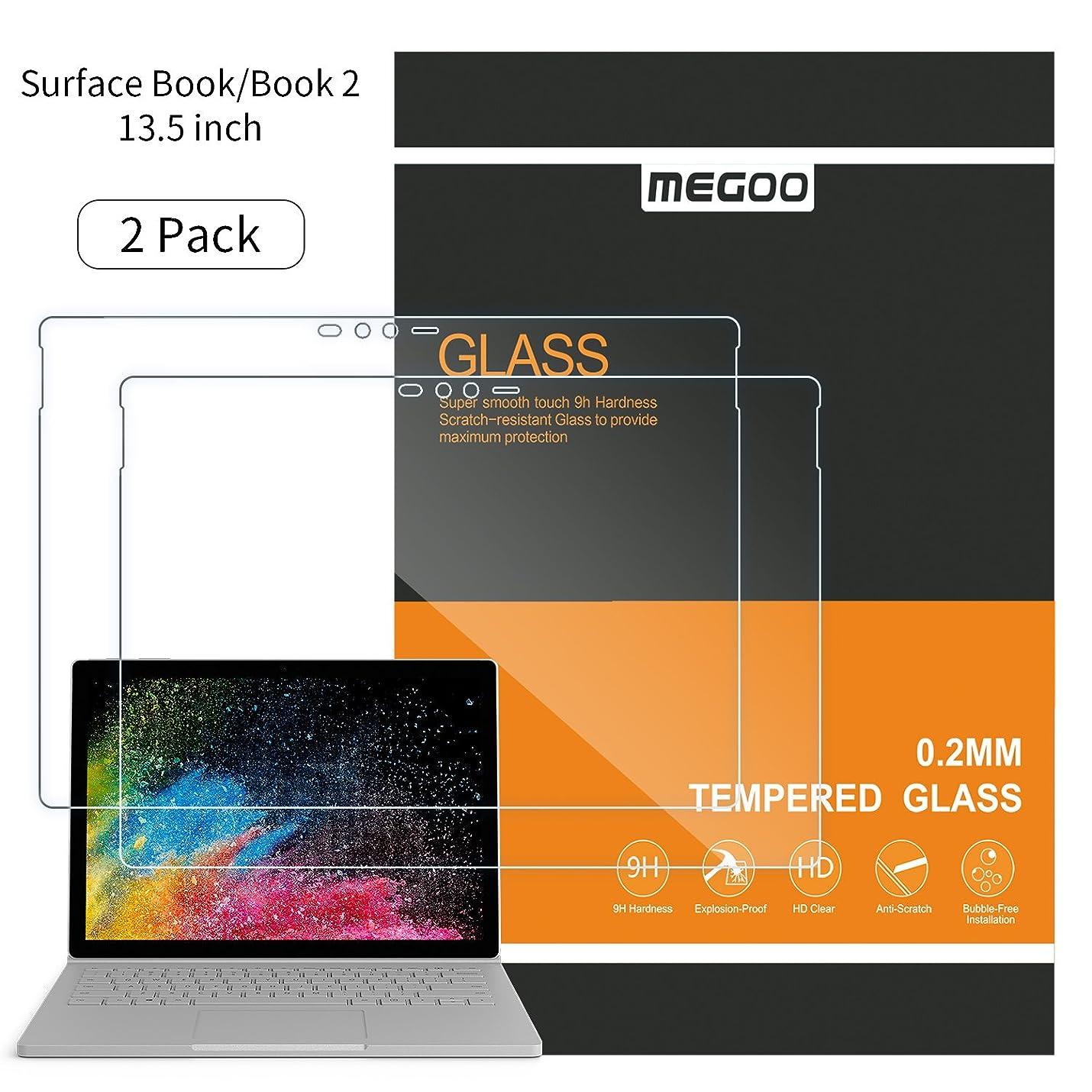 聖なるコーン伝統的【2枚入り】Surface Book 2 液晶用保護フィルム [高透過率][スクラッチ防止][簡単取付] 強化ガラス保護フィルム Microsoft Surface Book(13.5 インチ対応)
