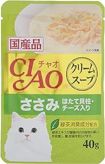 チャオ (CIAO) キャットフード クリームスープ ささみ ほたて貝柱・チーズ入り 40g×16個 (まとめ買い)