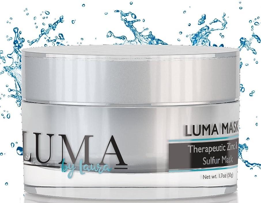 Luma Mask - Zinc, Sulfur, Bentonite Clay & Salicylic Acid Facial Formula for the Best Acne Free Treatment and Blackhead Remover Face Wash. Kiss Acne, Blackheads, Blemishes & Oily Skin Goodbye! - 1.7oz